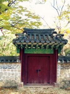 Seoul, Korea: Changdeok Palace The Secret Garden
