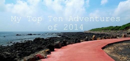 My Top Ten Adventures 2014