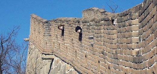 Bejing, China: The Great Wall at Mutianyu