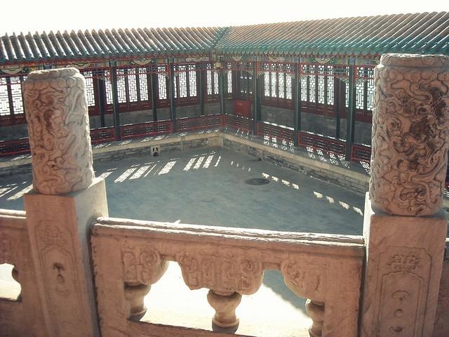 Beijing, China: The Summer Palace