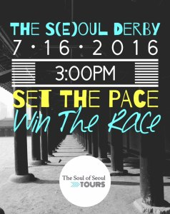 The Soul of Seoul Tours: The Seoul Derby Poster