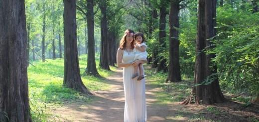 Nanji Stream Park, Mapo-gu, Seoul, Korea Hallie & Baby
