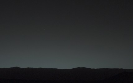 earth from mars