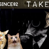 HOT SINCE 82 | TAKEN