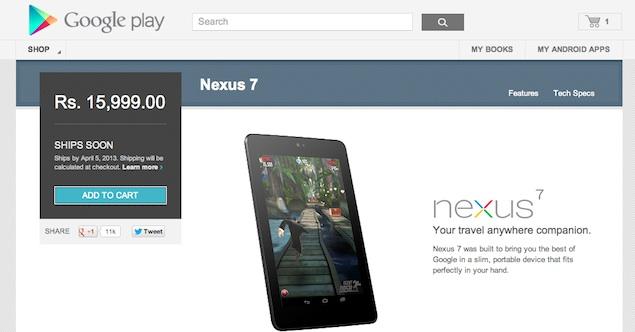 Nexus7-GooglePlay
