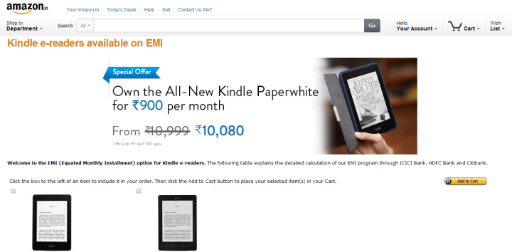 kindle EMI