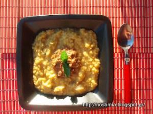 Φάβα με σάλτσα βασιλικού και λιαστής ντομάτας - Split peas topped with basil and sun dried tomato dressing