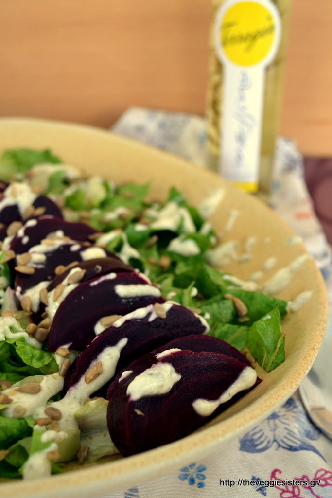 Πράσινη σαλάτα με παντζάρι κ κρεμώδη σάλτσα φέτας