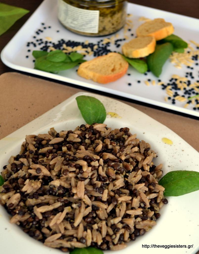 Φακές μπελούγκα με κριθαράκι κ πέστο μελιτζάνας