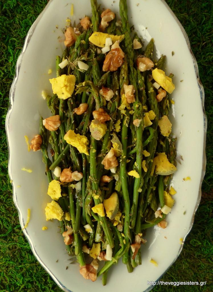 Σαλάτα με άγρια σπαράγγια - Wild asparagus salad