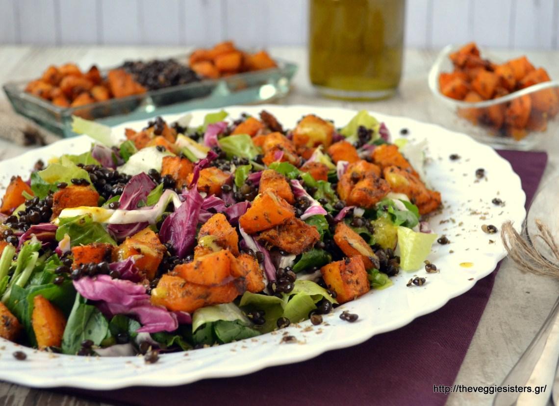 Πικάντικη σαλάτα με ψητή κολοκύθα κ φακές - Spicy roasted butternut squash lentil salad