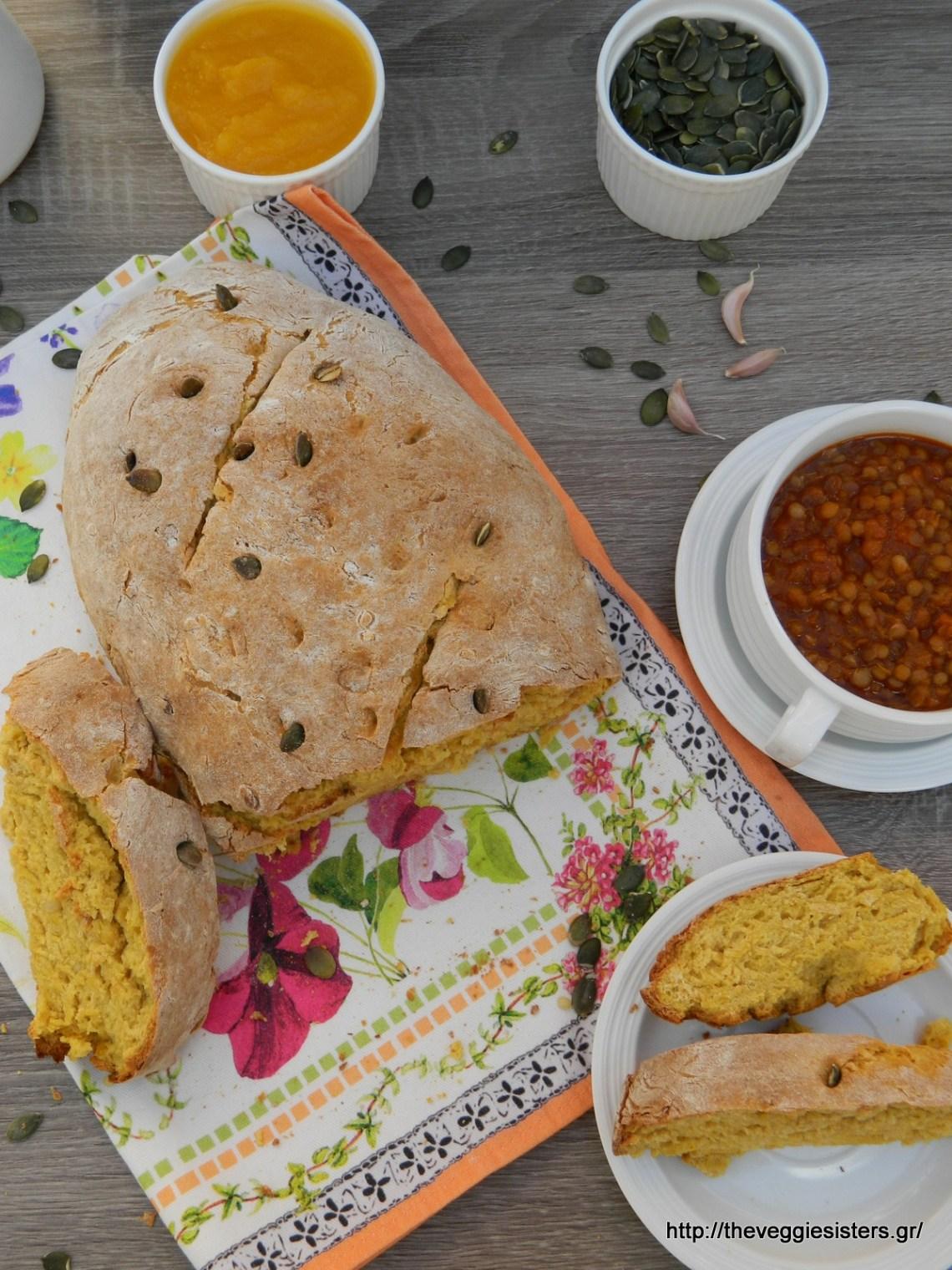 Ψωμί με κολοκύθα - Butternut squash bread