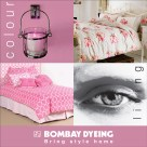 bombay-dyeing-7-by-7-flex-graphic-design