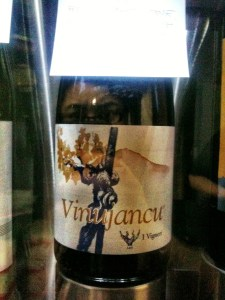 vinujancu, Italian white