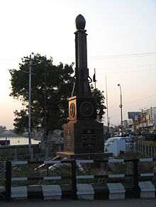 Vellore mutiny memorial. Credit: Wikimedia Commons