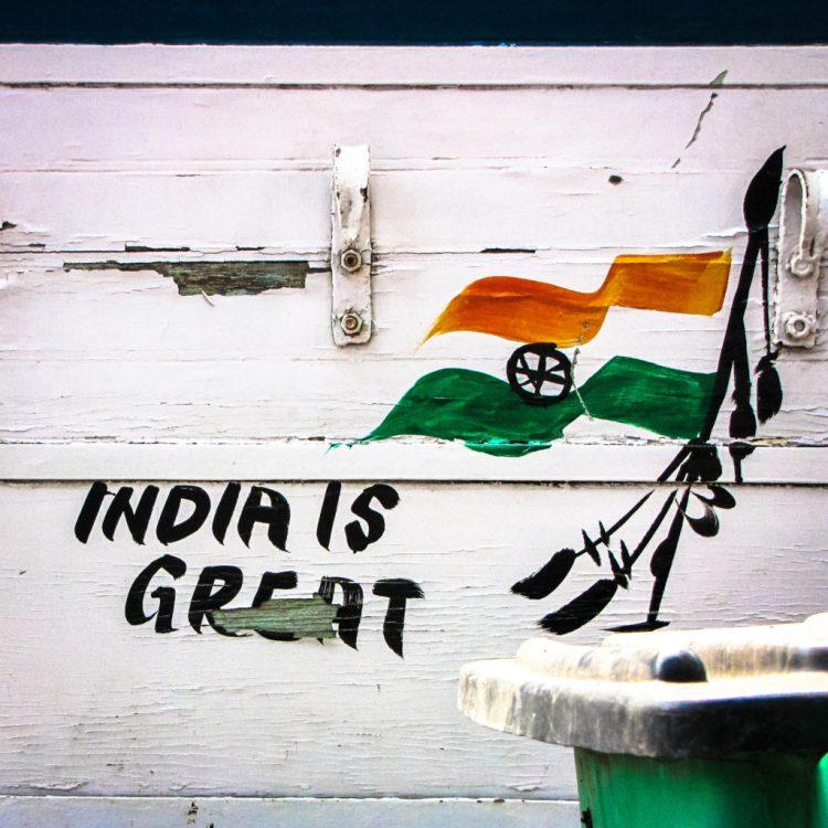 National pride. Credit: Babak Fakhamzadeh/Flickr CC 2.0