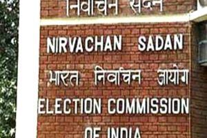 Nirvachan Sadan