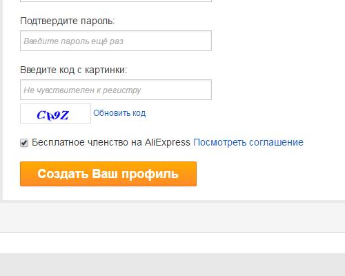 Как сделать сайт самому бесплатно пошаговая инструкция виртуальный секс создание сайтов монтажные линии