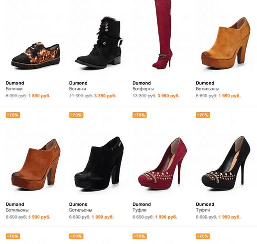 Модная женская обувь купить в интернет магазине