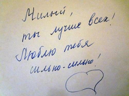 lyubovnye-kartinki-dlya-lyubimogo-2