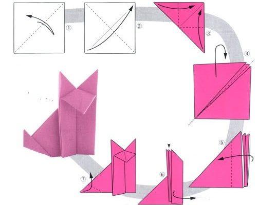 origami125