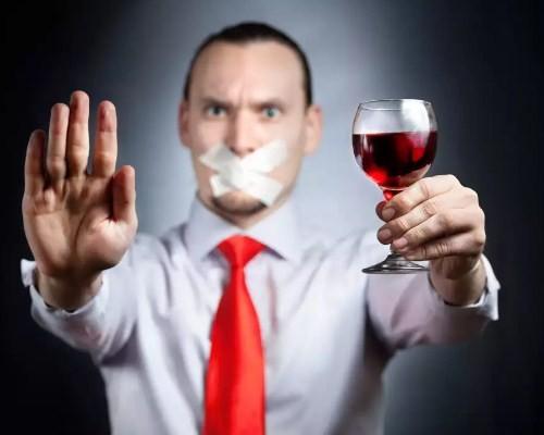 Как можно избавить алкоголизма показателен тех стремится избавиться курения алкоголизма действие очищает шлаков токсинов