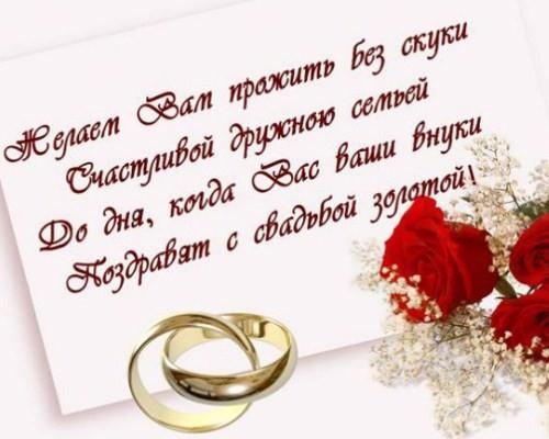 Поздравление с 10 летием свадьбы в прозе