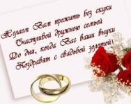 10 лет какая свадьба подарки
