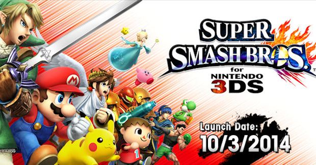 super-smash-bros-3ds-release-date