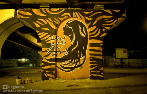 """Baheia, your voice is rising"" NeMo Mansoura, 2013"
