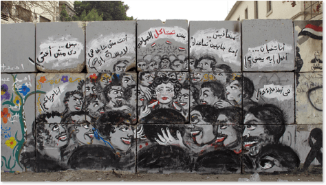 """Circle of Hell"" Mira Shihadeh and El Zeft Cairo, 2014"