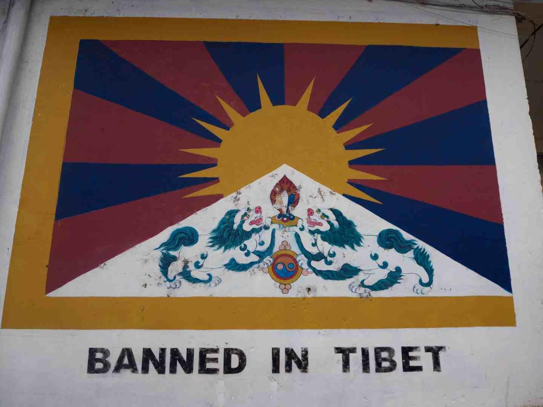 banned in tibet dharamshala