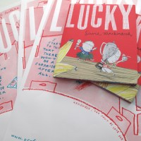 lucky by david mackintosh + pineapples (+ screenprint giveaway!)