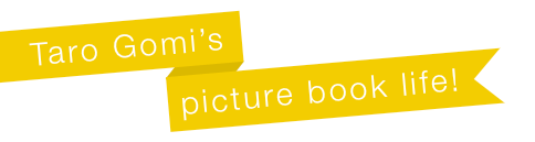 taro-gomi-picturebooks
