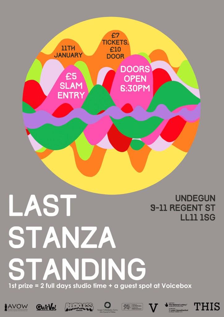 last-stanza-poster-final-WEB