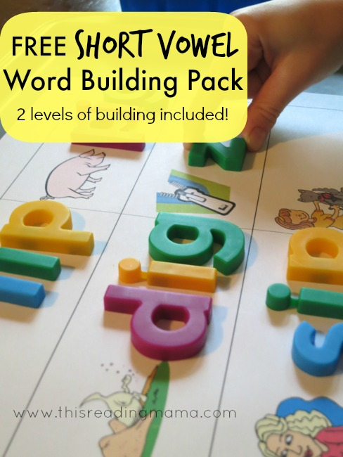 FREE Short Vowel Word Building Pack   This Reading Mama