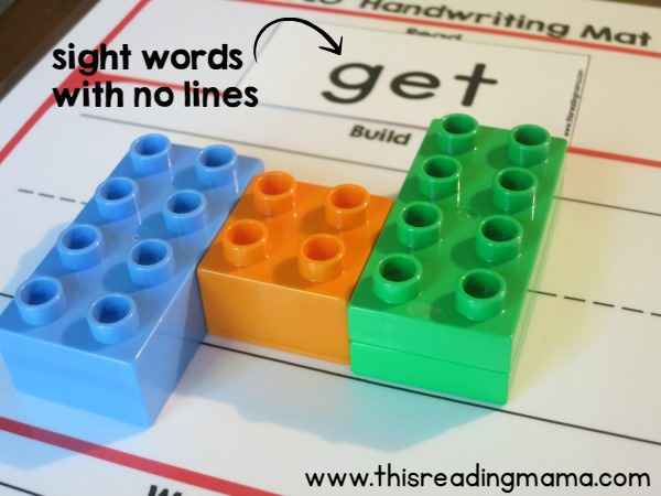 sight word cards with no lines for handwriting mats