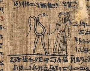 Figure of a walking snake