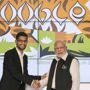 Google To Provide Wi-Fi In 400 Railway Stations In India
