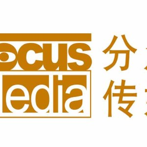 China's Focus Media To Pay $55.6 Million For SEC Settlement