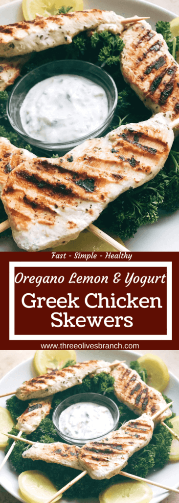 A quick and simple grilled chicken for summer and game day. Chicken is marinated in a mixture of Greek yogurt, lemon, and oregano and grilled. Great on salads, in gyros, wraps, as a main course, and more! Easy and fast to make, a fresh. simple, and light meal. Oregano Lemon Yogurt Greek Chicken Skewers | Three Olives Branch | www.threeolivesbranch.com