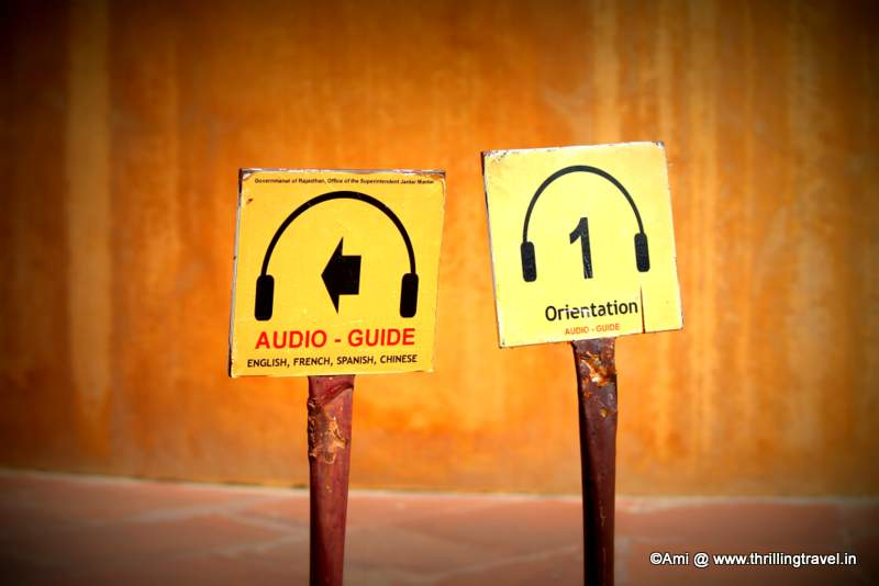 Audio Guides at various attractions.