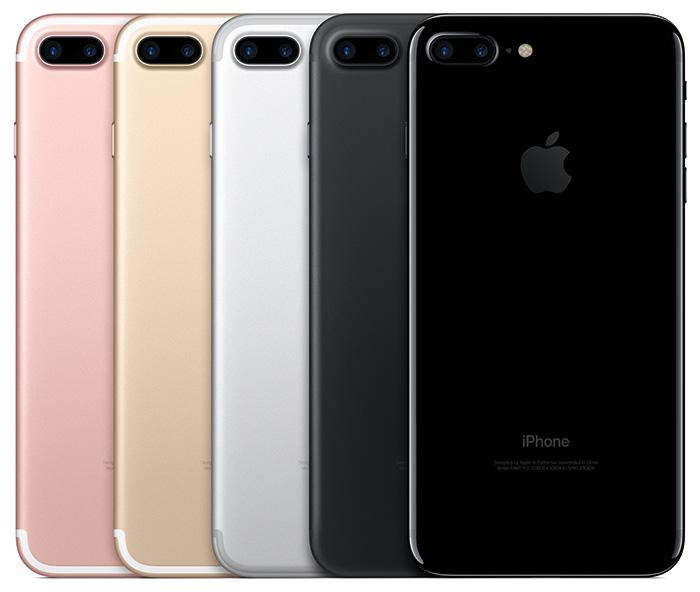 iPhone 7, una evolución interna
