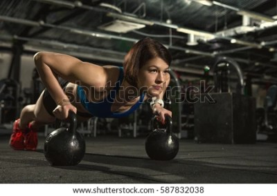 Kettlebell Stock Images, Royalty-Free Images & Vectors ...