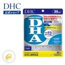 【店内P最大47倍以上&300pt開催】中性脂肪が気になる方、魚のDHAをとりたい方に! 【DHC直販サプリメント】 DHA 30日分| dhc サプリメ..