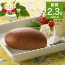 糖質制限 パン 低糖質 ふすまパン ロールパン 30本セット(10本×3袋) 糖質制限パン 低糖質パン 低糖質 パン ブランパン 置き換えダイ..