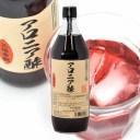 アロニア酢(大瓶 900ml)(3倍希釈用 酢飲料)【北海道 きのこ 王国】【お土産】【果実酢】