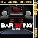 ◆期間限定10/25迄29,700円◆ ルームランナー 電動 BARWING WIDE設計 タイプ ランニングマシン ジョギング ウォーキング