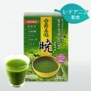 青汁三昧 暁 1箱 (1箱 3.3g×30包入り)