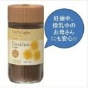 【GET! 生活の木 タンポポ インスタント クラシック M(100g)】 たんぽぽ茶 タンポポ茶